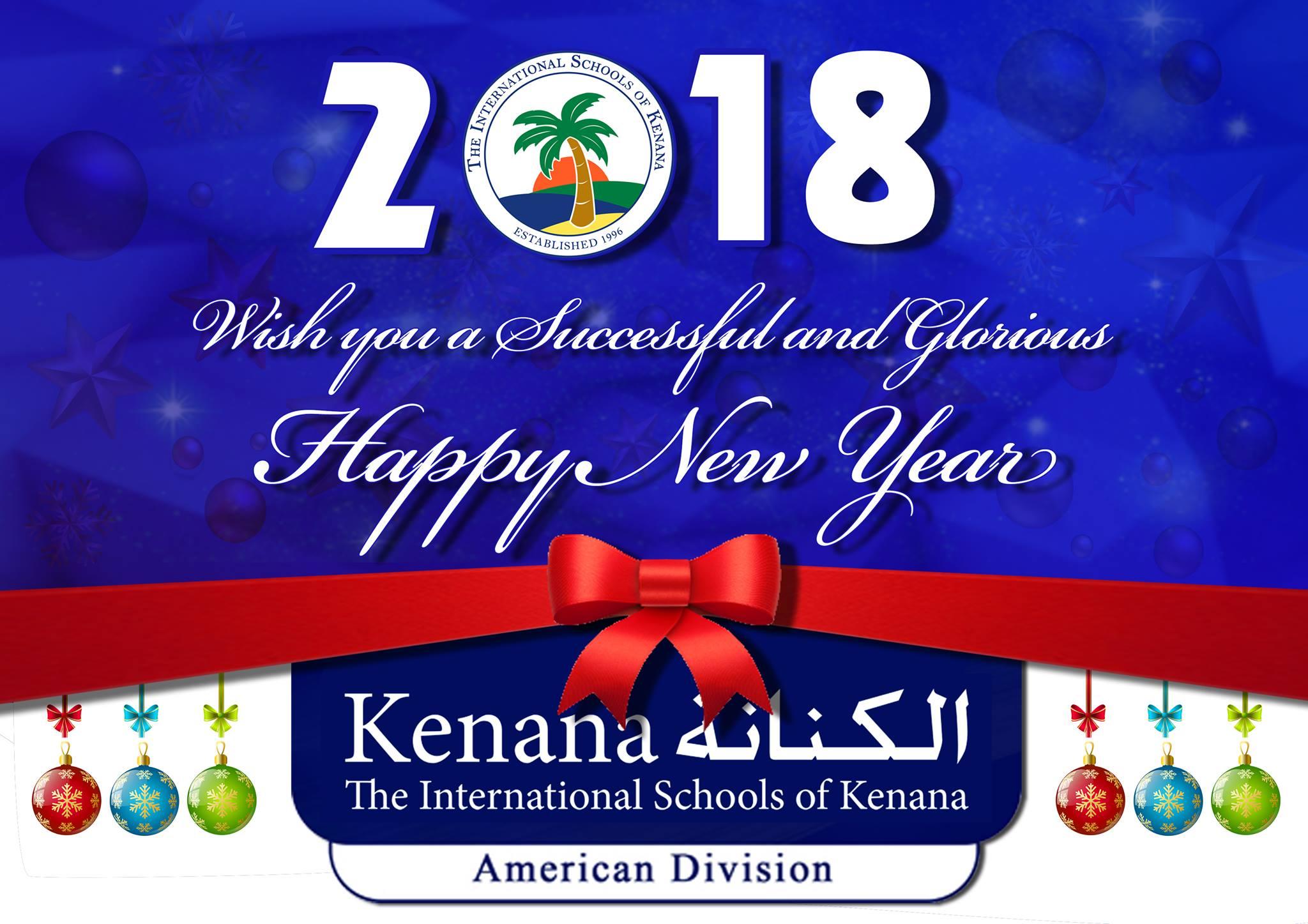 International Schools of kenana | American Division - Happy New Year 2018